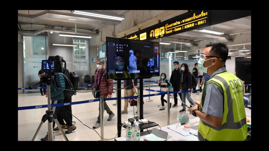 Havalimanı girişinde ateş ölçme uygulaması
